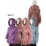 кораблик магазин детских товаров одежда для девочек